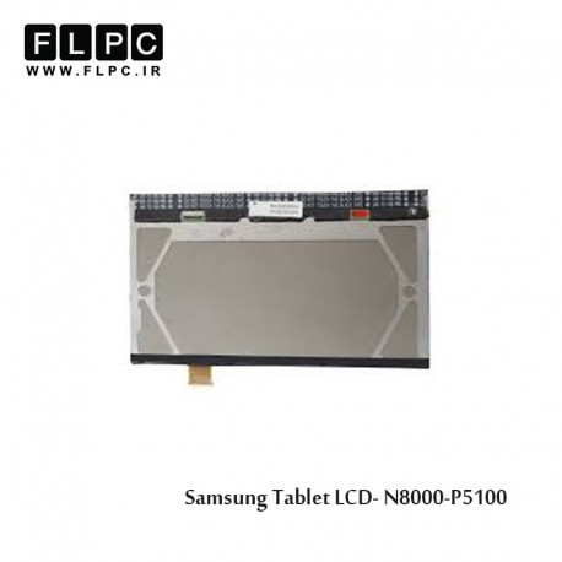Samsung Tablet LCD N8000-P5100 with pen ال سی دی تبلت سامسونگ با قلم