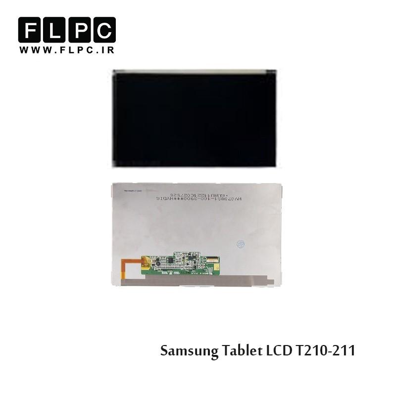 Samsung Tablet LCD T210-11 ال سی دی تبلت سامسونگ