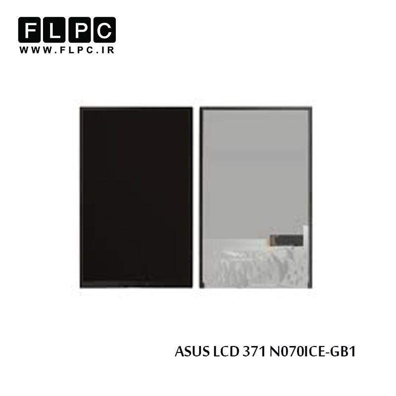 ASUS LCD 371-N070ICE-GB1 ال سی دی تبلت ایسوس