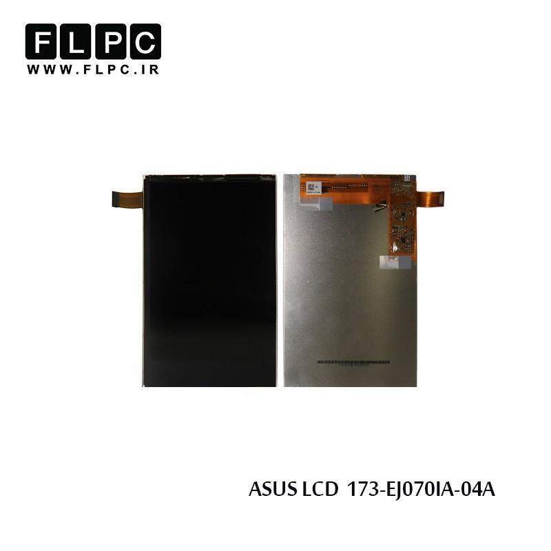 ASUS LCD 173-EJ070IA-04A ال سی دی تبلت ایسوس فلت دار