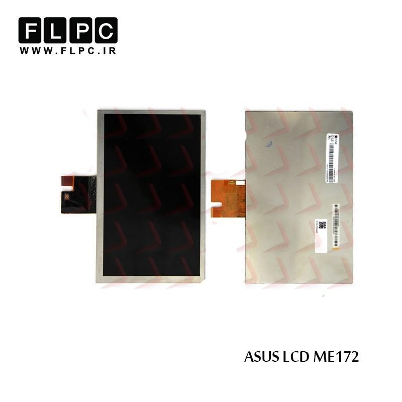 ASUS LCD ME172 ال سی دی تبلت ایسوس