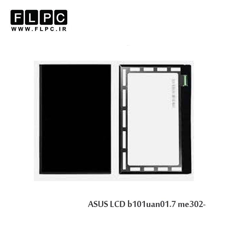 ASUS LCD b101uan01.7-me302 ال سی دی تبلت ایسوس