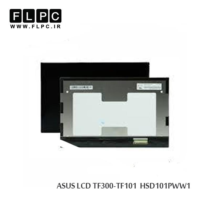 ASUS LCD TF300-TF101_HSD101PWW1 ال ای دی تبلت ایسوس با قاب