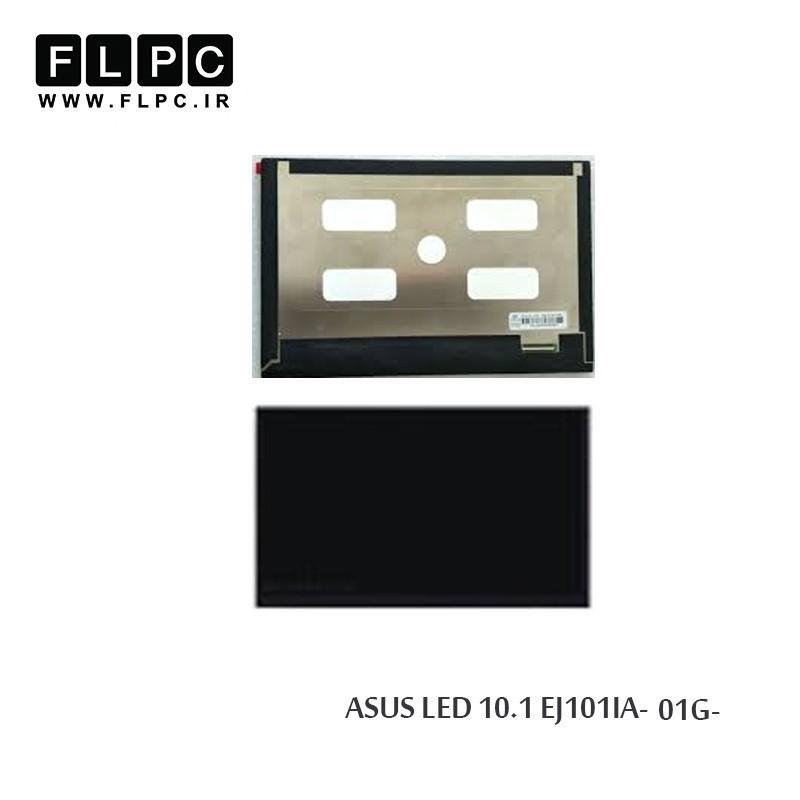 ASUS LED 10.1-EJ101IA-01G ال ای دی تبلت ایسوس سوکت پهن