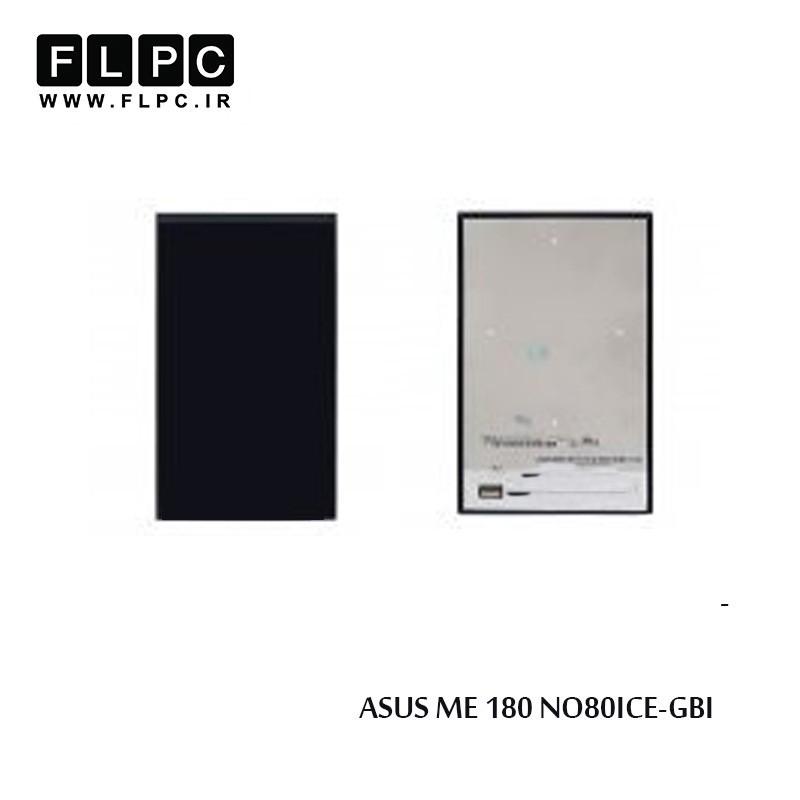 ASUS ME180_N080ICE-GBI ال سی دی تبلت ایسوس