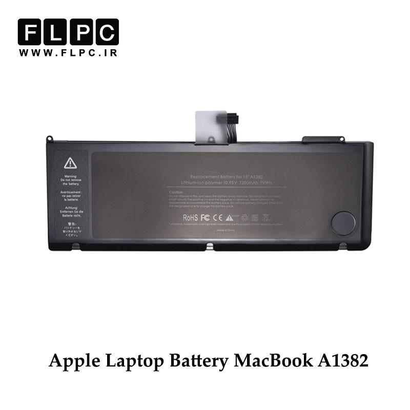 باطری لپ تاپ اپل Apple Laptop Battery MacBook A1382 -6cell
