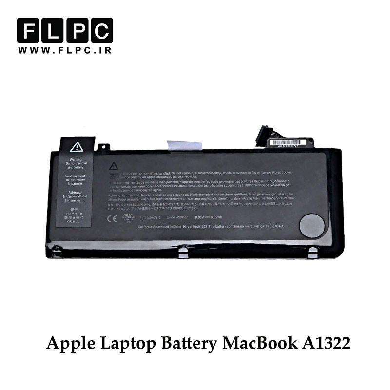 باطری لپ تاپ اپل Apple Laptop Battery MacBook Pro A1322