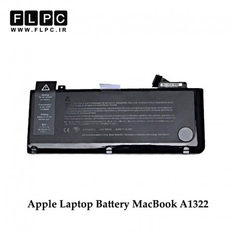 باطری لپ تاپ اپل Apple Laptop Battery MacBook Pro 13.3-A1322 - stock
