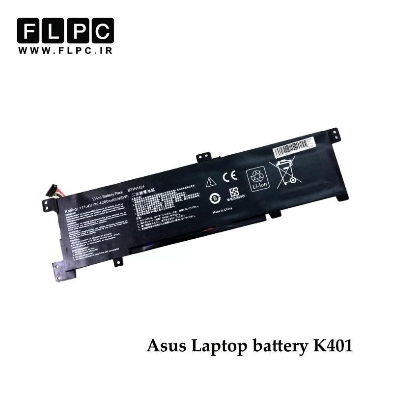 باطری لپ تاپ ایسوس Asus Laptop battery K401 - 6cell