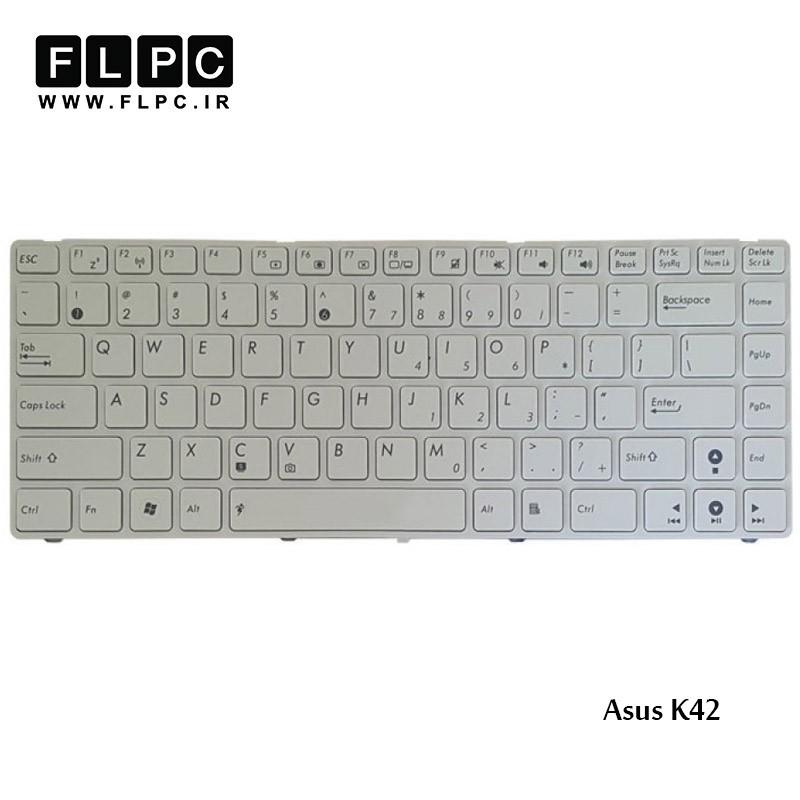 کیبورد لپ تاپ ایسوس Asus Laptop Keyboard K42 سفید