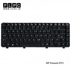 کیبورد لپ تاپ اچ پی HP Laptop Keyboard Presario F571 series