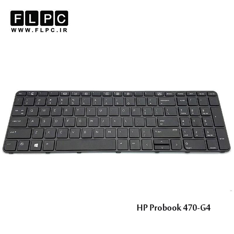 کیبورد لپ تاپ اچ پی HP Laptop Keyboard Probook 470-G4 مشکی-اینتر کوچک-با فریم