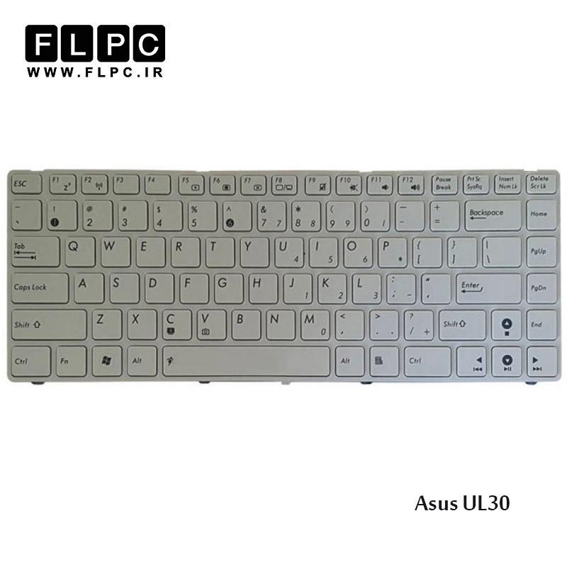 کیبورد لپ تاپ ایسوس UL30 سفید/Asus Laptop keyboard UL30 white