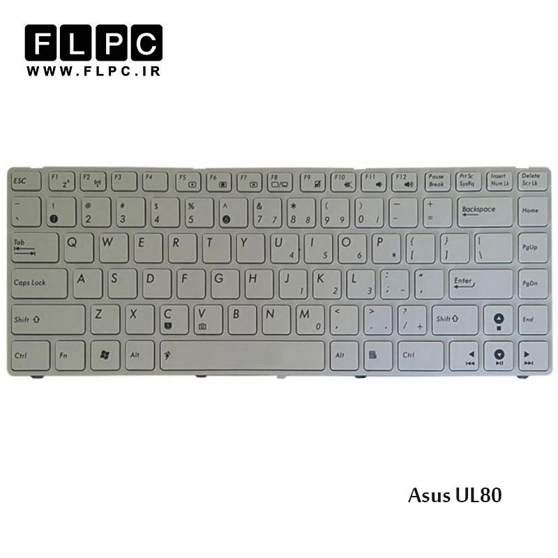 کیبورد لپ تاپ ایسوس سفید Asus Laptop keyboard UL80 white