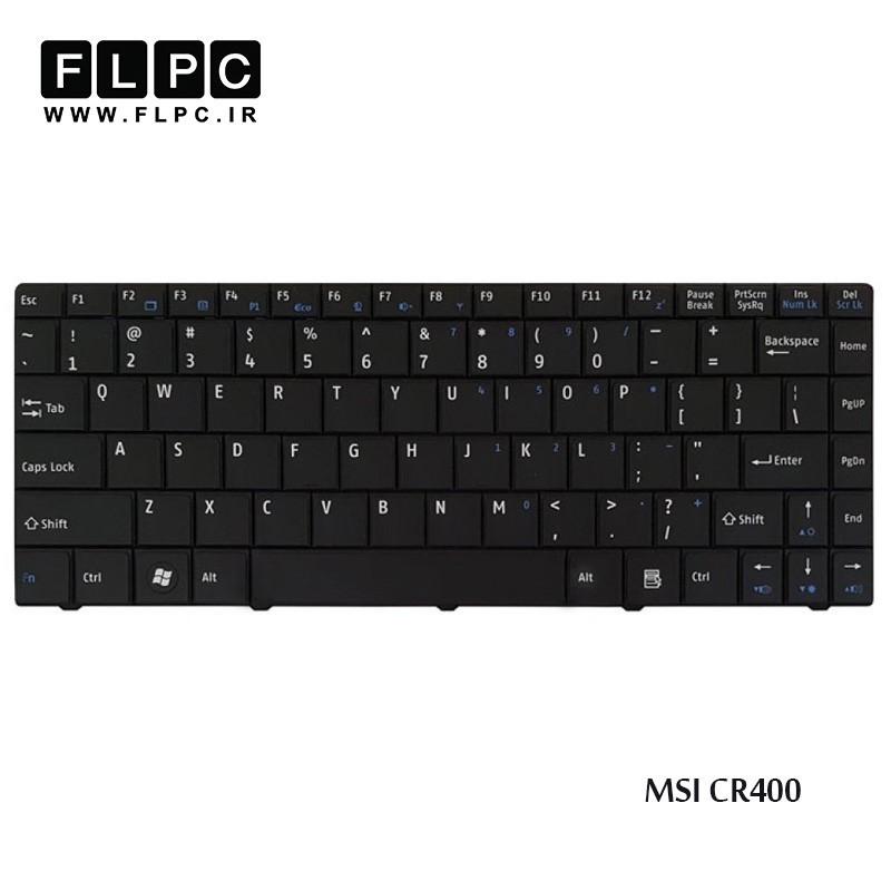 کیبورد لپ تاپ ام اس آی MSI Laptop Keyboard CR400 مشکی