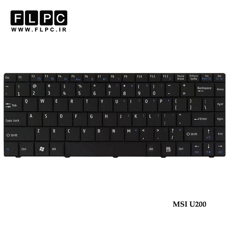 کیبورد لپ تاپ ام اس آی MSI Laptop Keyboard U200 مشکی