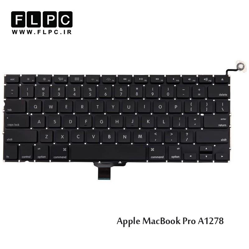 کیبورد لپ تاپ اپل مشکی اینتر کوچک به همراه کلید پاور Apple Laptop Keyboard Macbook Pro A1278 Black