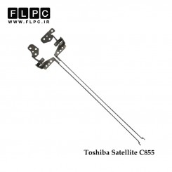 لولا لپ تاپ توشیبا Toshiba laptop Hinges Satellite C855//C855