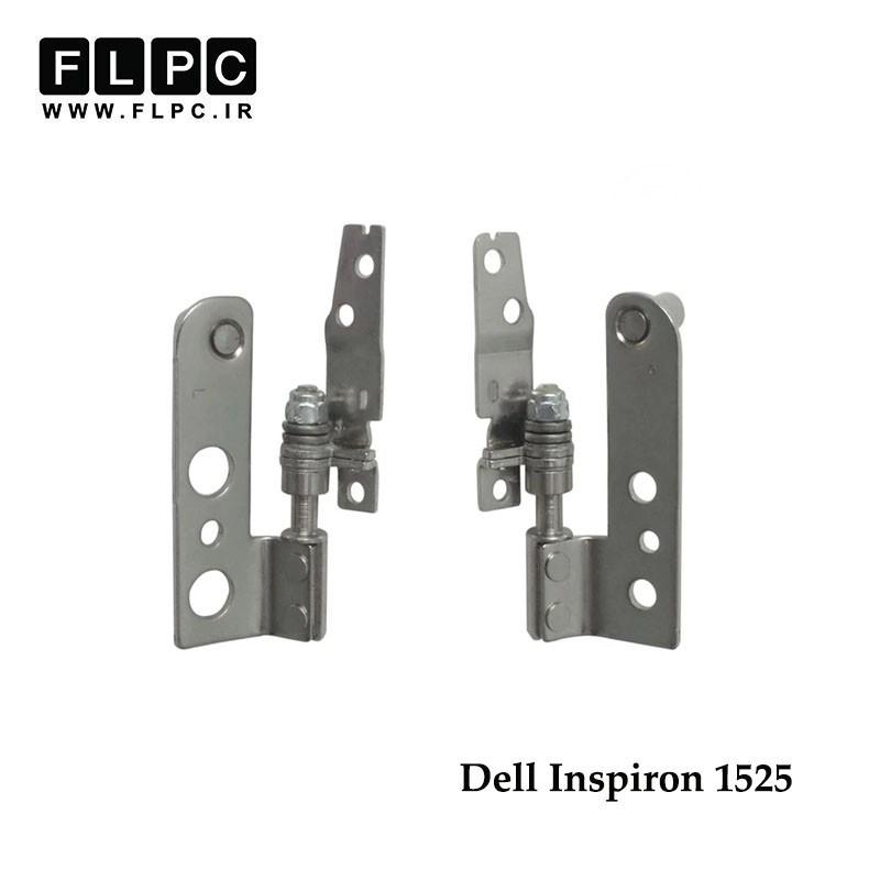 لولا لپ تاپ دل Dell laptop Hinges Inspiron 1525//1525