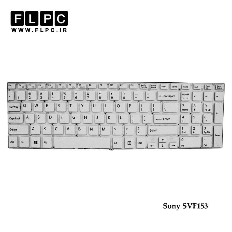 کیبورد لپ تاپ سونی Sony Laptop Keyboard SVF153 سفید-اینتر کوچک-بدون فریم