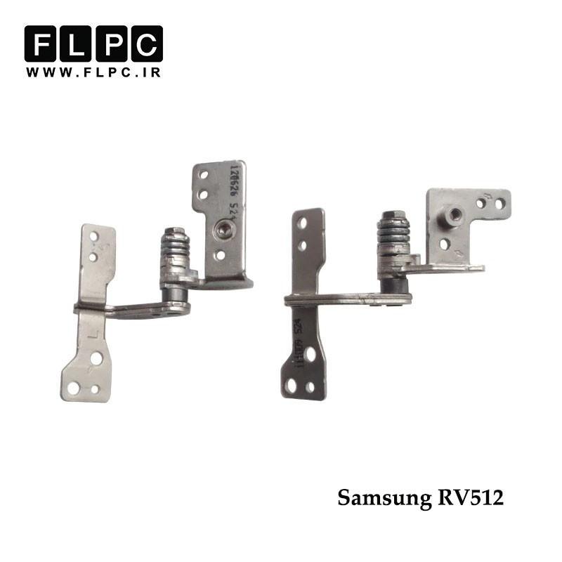 لولا لپ تاپ سامسونگ Samsung Laptop Hinges RV512