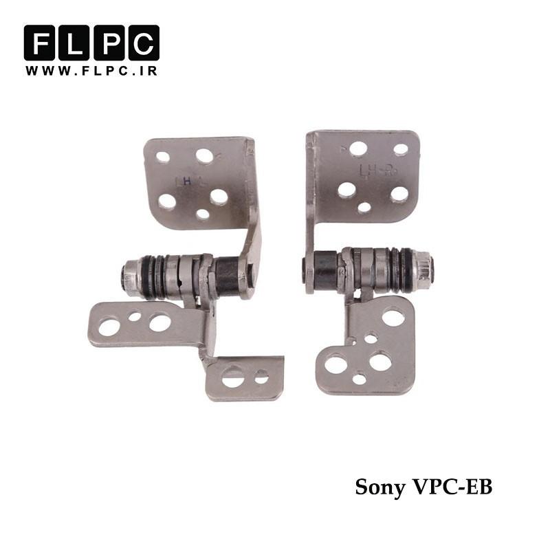 لولا لپ تاپ سونی Sony laptop Hinges VPC-EB