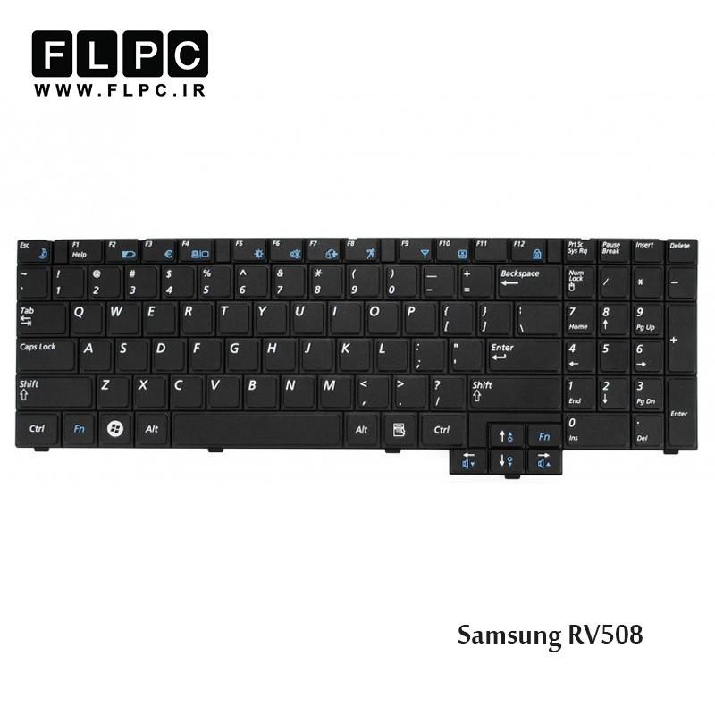 کیبورد لپ تاپ سامسونگ Samsung Laptop Keyboard RV508