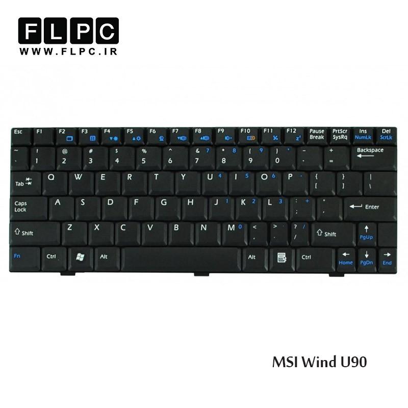 کیبورد لپ تاپ ام اس آی MSI Laptop Keyboard Wind U90 مشکی