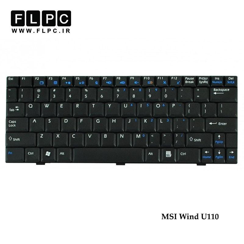 کیبورد لپ تاپ ام اس آی MSI Laptop Keyboard Wind U110 مشکی