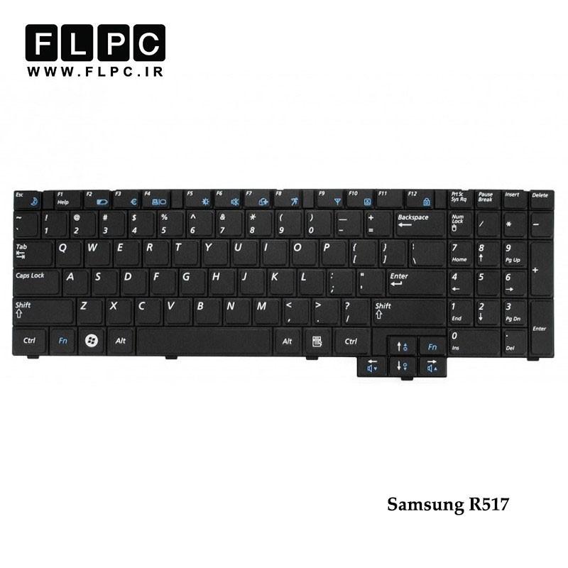 کیبورد لپ تاپ سامسونگ Samsung Laptop Keyboard NP-R517