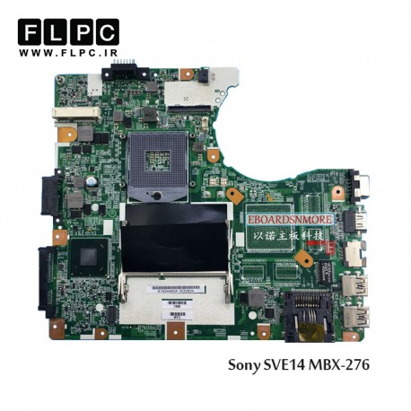 مادربرد لپ تاپ سونی (Sony Laptop Motherboard SVE14 MBX276 Core i5 (3250