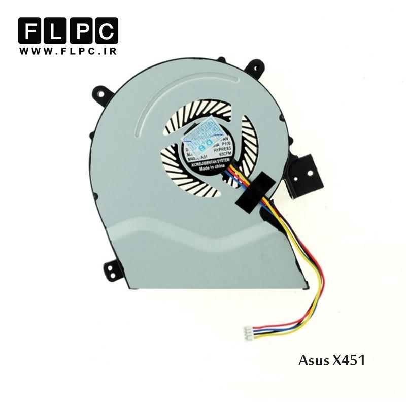 سی پی یو فن لپ تاپ ایسوس Asus Laptop CPU Fan X451