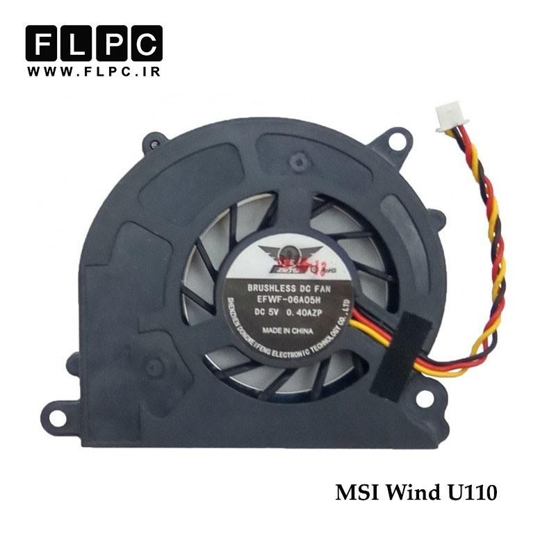 سی پی یو فن لپ تاپ ام اس آی MSI Laptop CPU Fan Wind U110