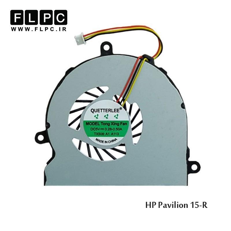 سی پی یو فن لپ تاپ اچ پی HP Laptop CPU Fan Pavilion 15-R