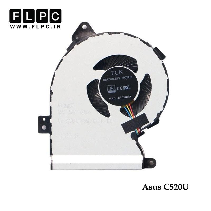 سی پی یو فن لپ تاپ ایسوس Asus Laptop Cpu Fan C520U