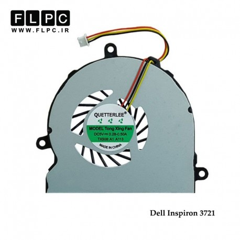 سی پی یو فن لپ تاپ دل Dell Laptop CPU Fan Inspiron 3721