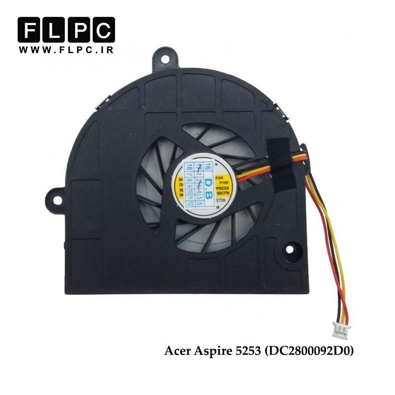 سی پی یو فن لپ تاپ ایسر Acer Laptop CPU Fan Aspire 5253 برعکس