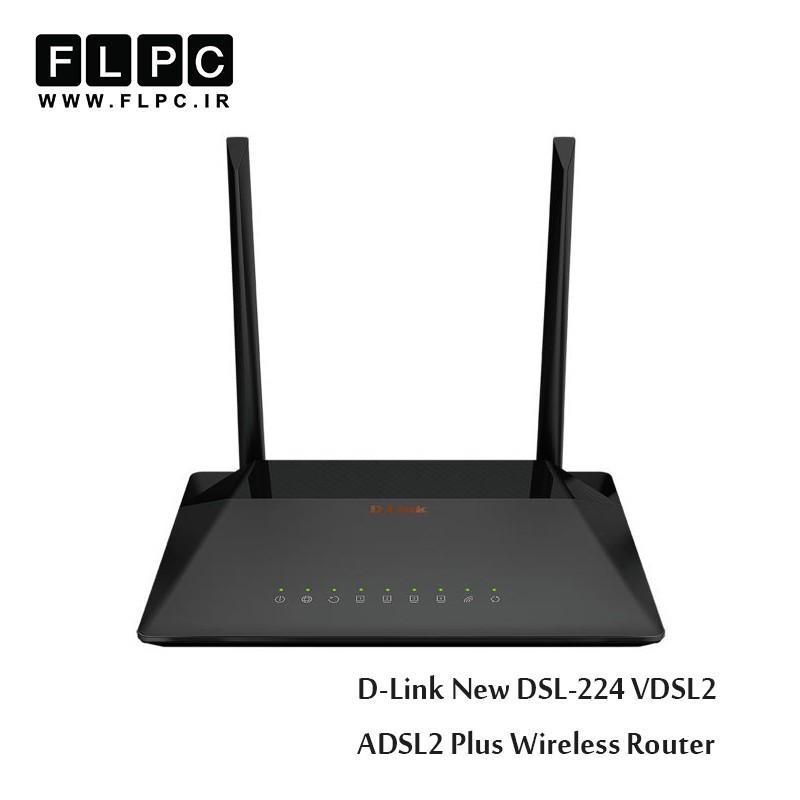 مودم روتر ADSL2 Plus بی سیم و VDSL2 دی-لینک مدل DSL-224 NEW