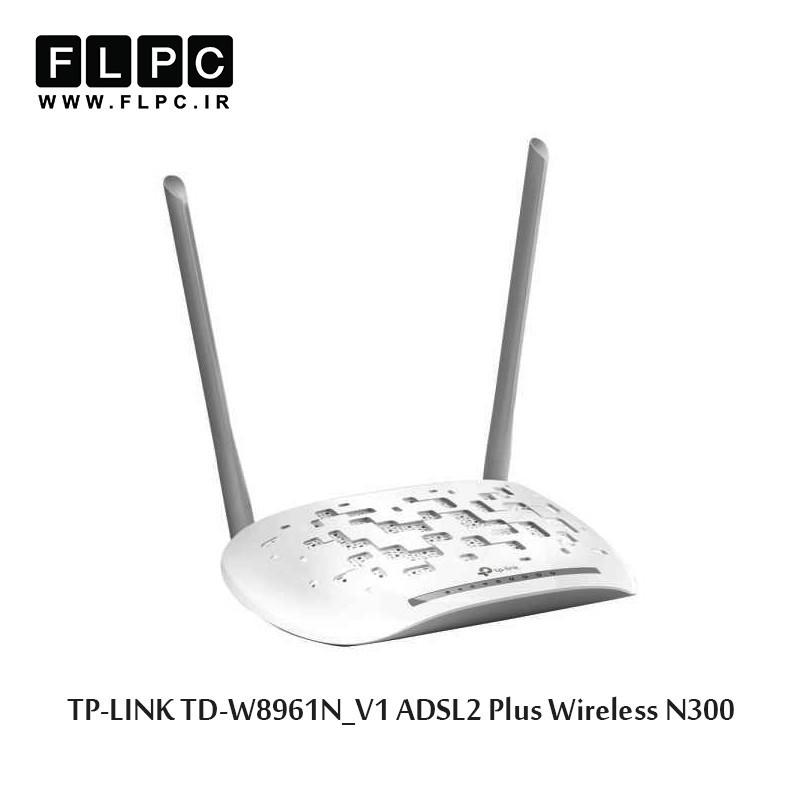 مودم روتر ADSL2 Plus بی سیم N300 تی پی-لینک مدل TD-W8961N_V1