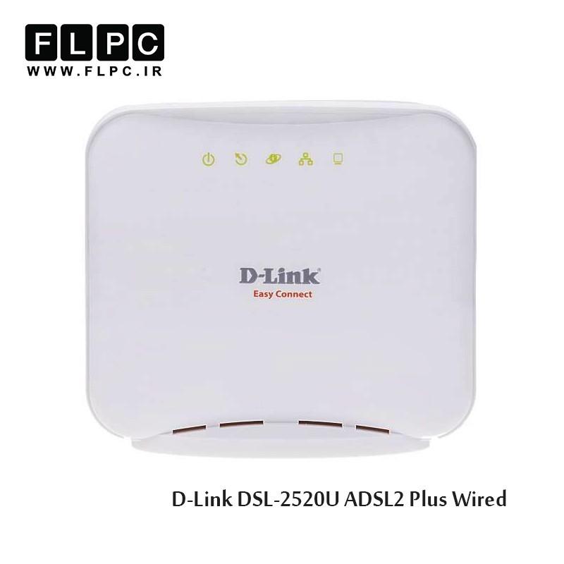 مودم روتر ADSL2 Plus با سیم دی-لینک مدل DSL-2520U