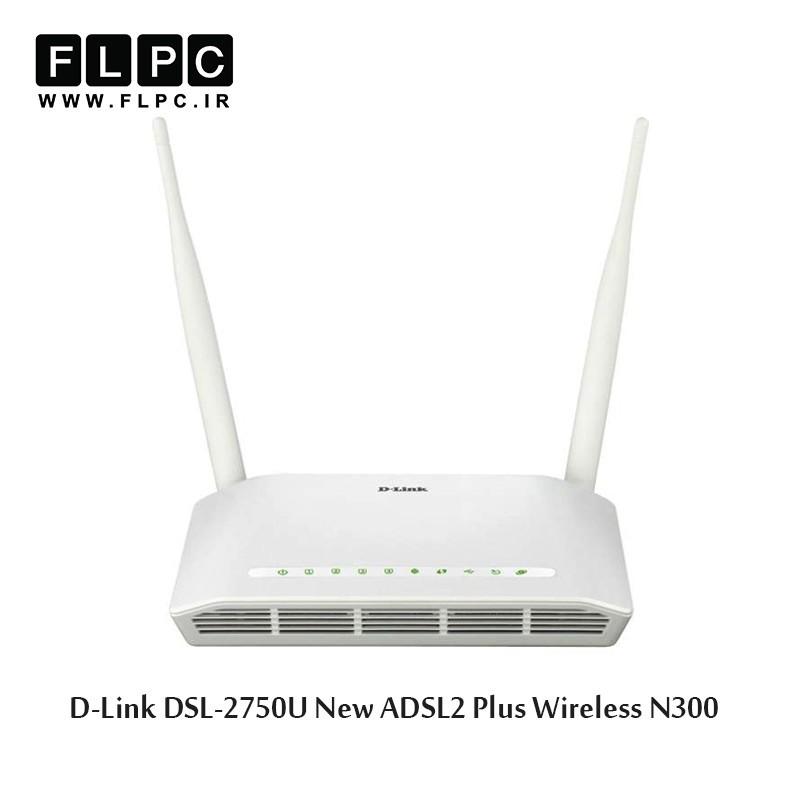 مودم روتر ADSL2 Plus بی سیم N300 دی-لینک مدل DSL-2750U New