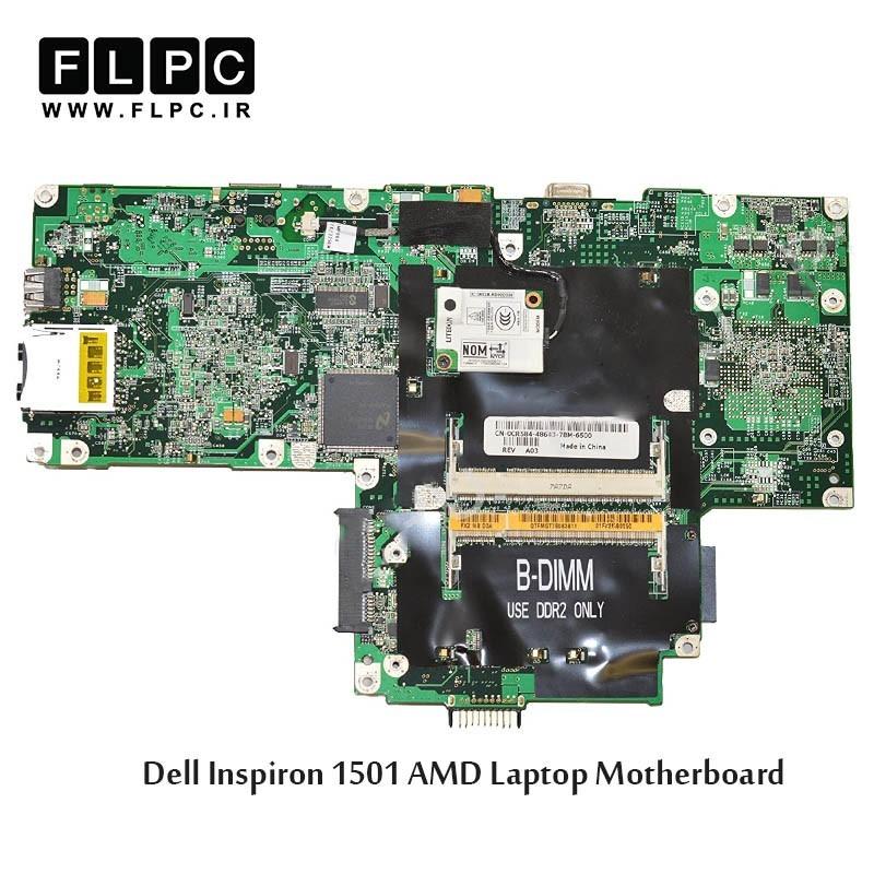 مادربرد لپ تاپ دل Dell Laptop Motherboard Inspiron 1501 AMD