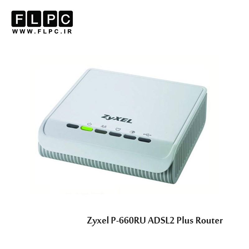 مودم روتر ADSL2 Plus زایکسل مدل P-660RU