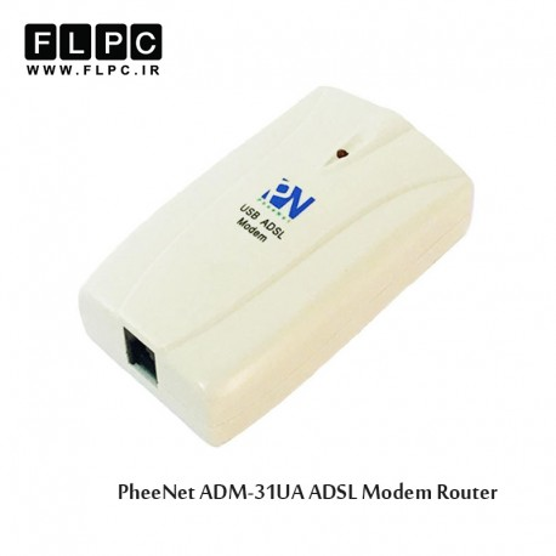 مودم روتر ADSL فی نت مدل ADM-31UA