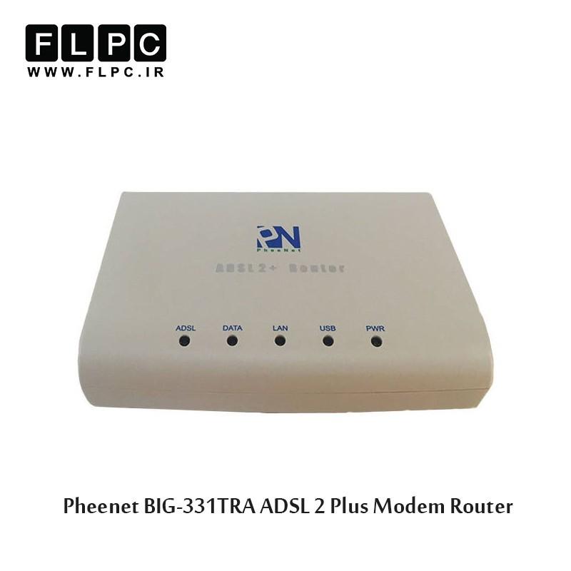 مودم روتر ADSL2 Plus با سیم و USB فی نت مدل BIG-331TRA