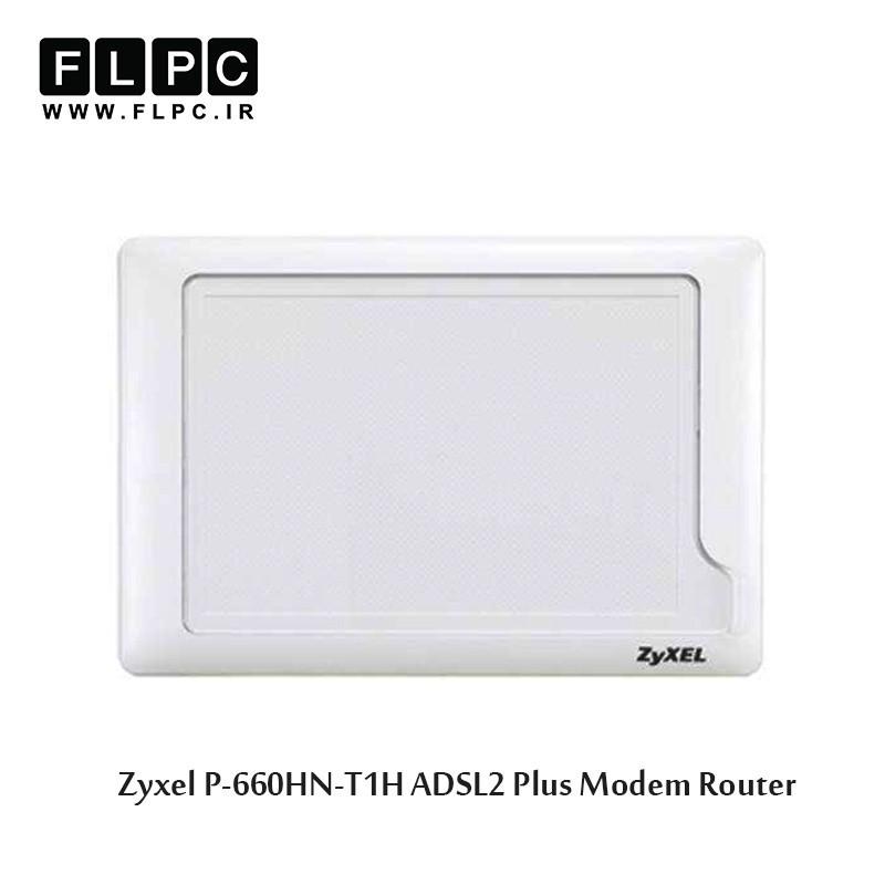 مودم-روتر ADSL2 Plus زایکسل مدل P-660HN-T1H