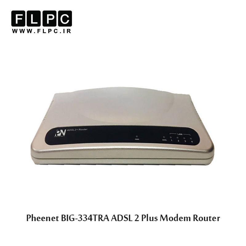 مودم روتر ADSL2 Plus با سیم فی نت مدل BIG-334TRA