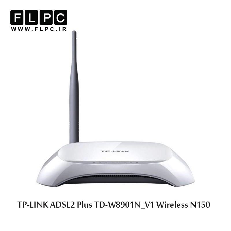 مودم روتر ADSL2 Plus بی سیم N150 تی پی-لینک مدل TD-W8901N_V1