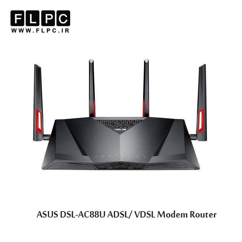مودم روتر ADSL/VDSL ایسوس مدل DSL-AC88U