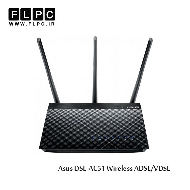 مودم روتر ADSL/VDSL بی سیم ایسوس مدل DSL-AC51
